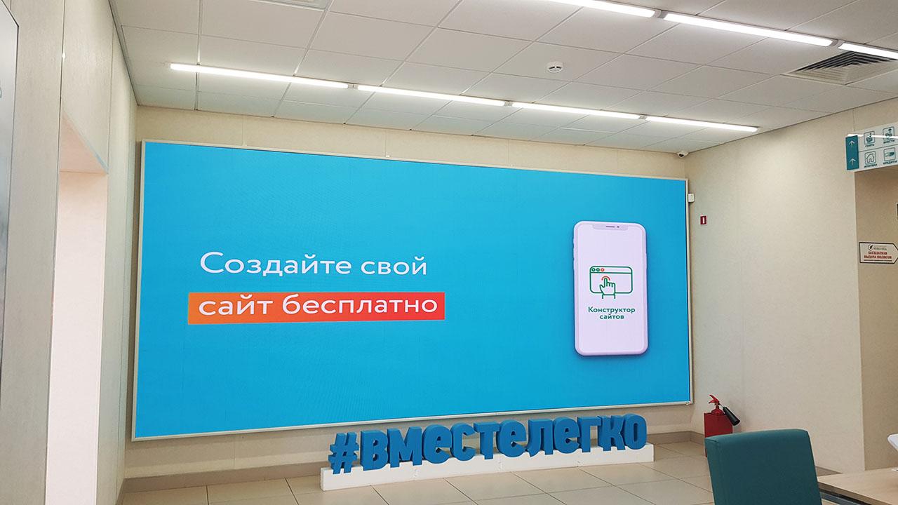 Светодиодный экран Сбербанк Воронеж