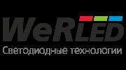 Светодиодный экран купить в Воронеже