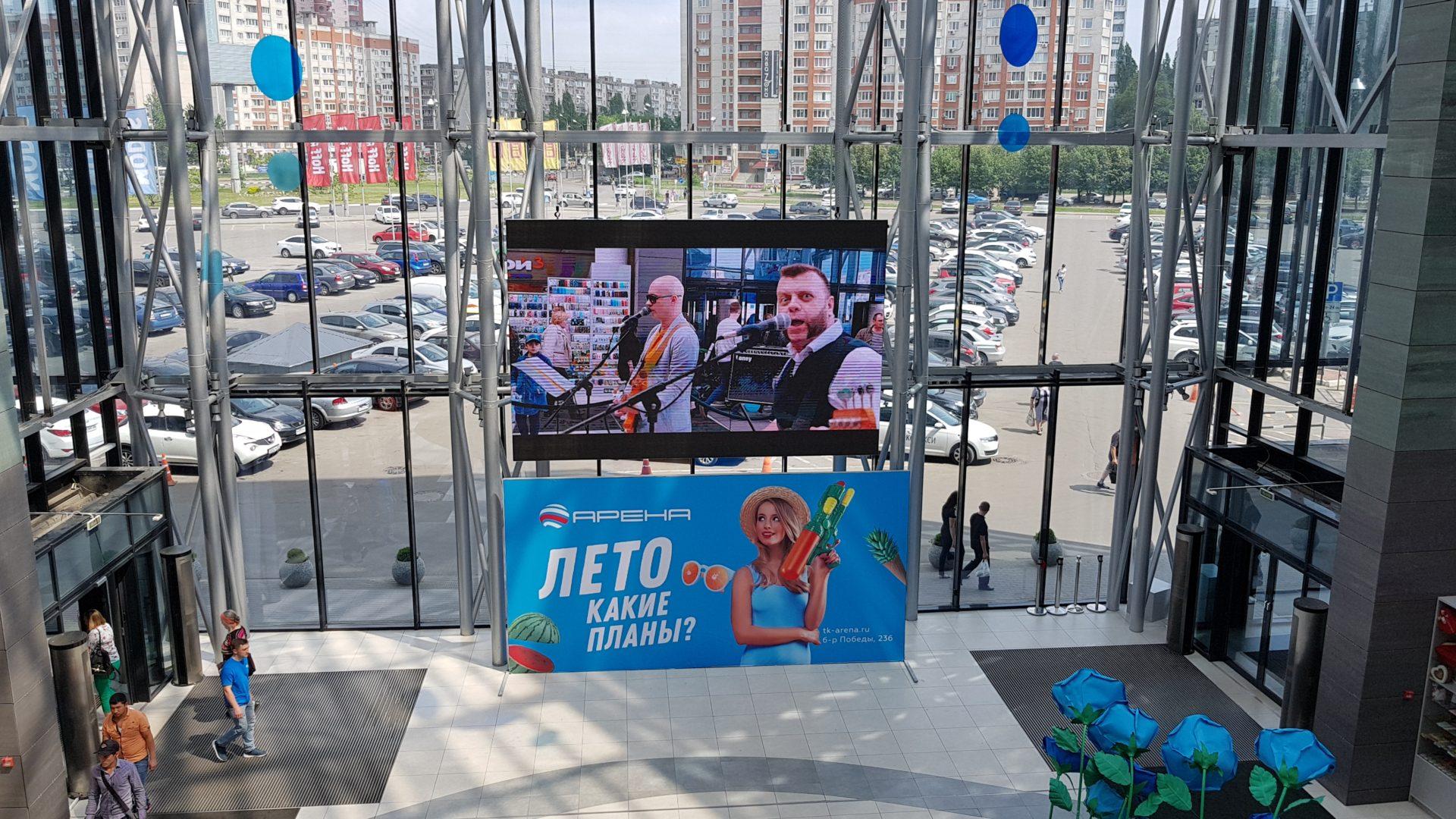 видеоэкран ТЦР Арена Воронеж