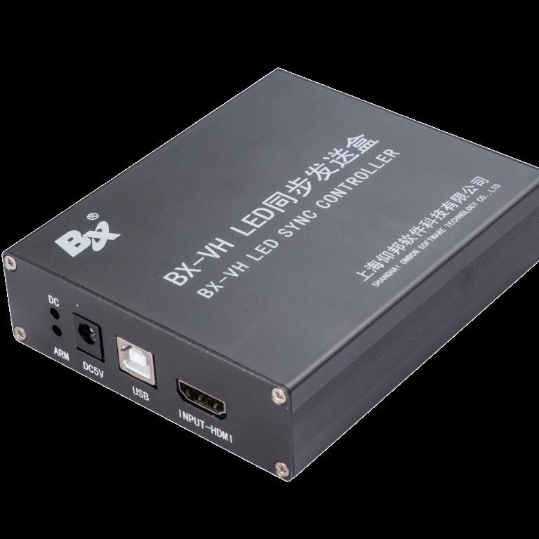 BX-VH LED同步发送盒(X)
