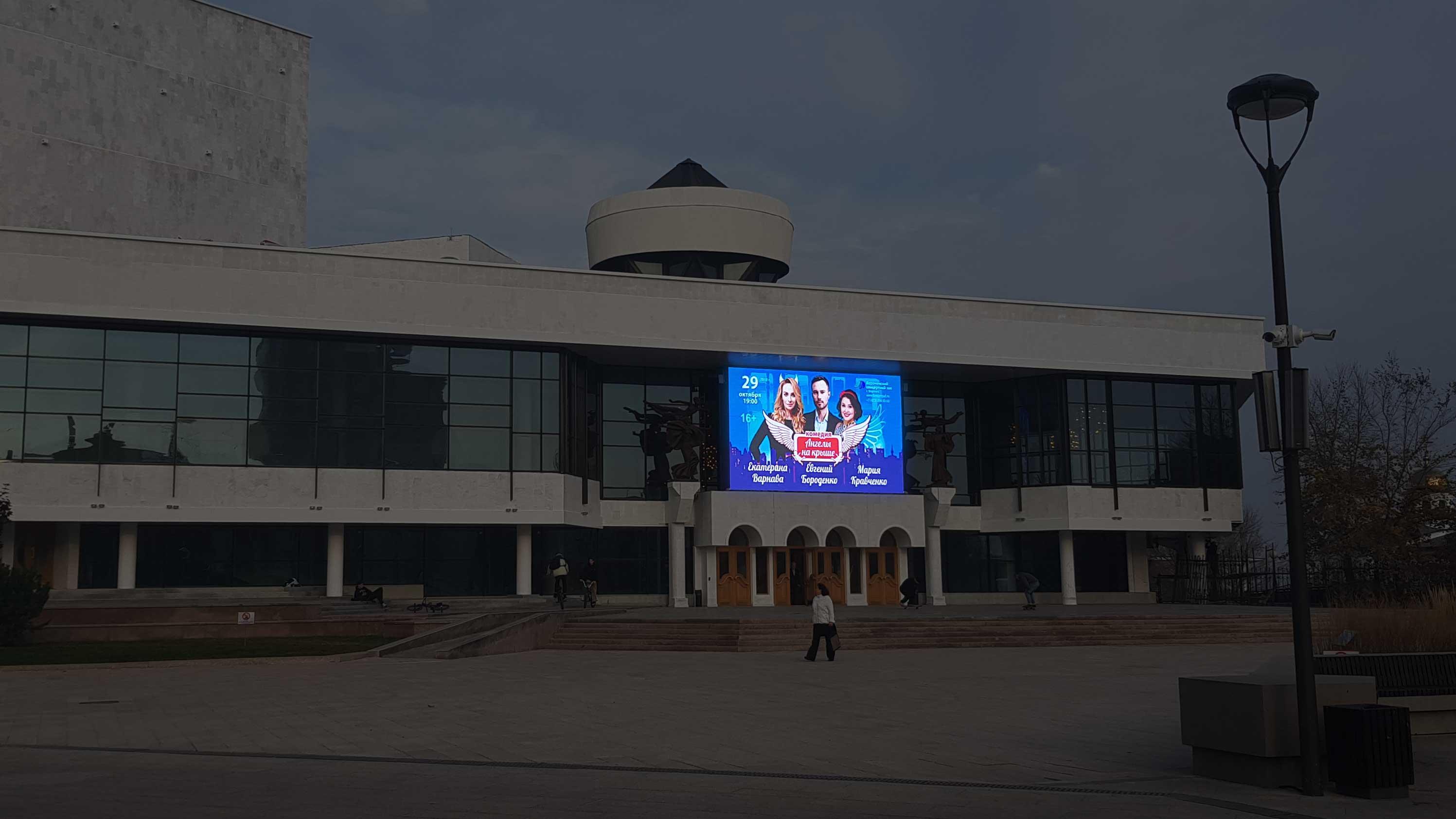 Светодиодный экран Воронеж
